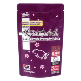 Hikari Sinking Fancy Goldfish Basic -200g by www.aquastore.in